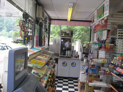 Businesses For Sale-Gas Station and C Store-Buy a Business