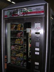 Businesses For Sale-Businesses For Sale-Profitable Vending Busi-Buy a Business