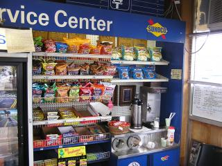 Businesses For Sale-Businesses For Sale-Gas Station CStore Auto-Buy a Business