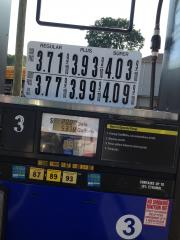 Businesses For Sale-Businesses For Sale-Gasoline Service Station -Buy a Business