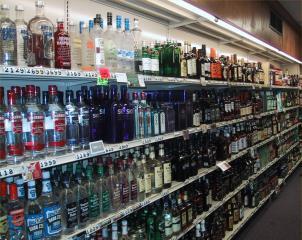 NY Liquor Store in A...