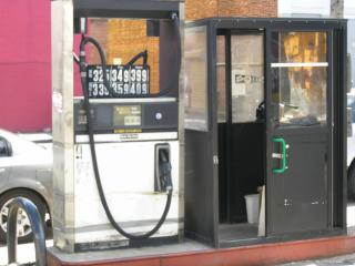 Gasoline Service Sta...