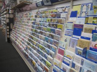 Businesses For Sale-Cards Gifts-Buy a Business