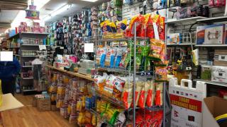 Businesses For Sale-Businesses For Sale-99 Cent Store SALE INCLUDES 80K IN INVENTORY-Buy a Business