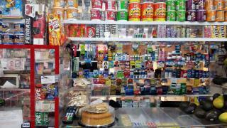 Businesses For Sale-Businesses For Sale-Established Meat Market -Buy a Business