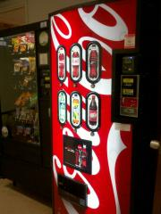 Businesses For Sale-Businesses For Sale-Vending Machines-Buy a Business