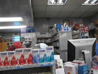 Businesses For Sale-Businesses For Sale-NYC Pharmacy-Buy a Business