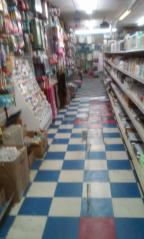 99 Cent & Variety Store in Bronx County, NY