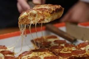 Pizza Restaurant For...