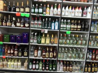 Liquor Store For Sale Long Island Ny