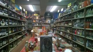 Businesses For Sale-Wine and liquor Superstore-Buy a Business