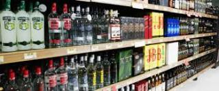 Businesses For Sale-Wine Liquor -Buy a Business