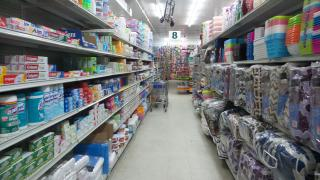 Businesses For Sale-Businesses For Sale-Dollar Discount store-Buy a Business