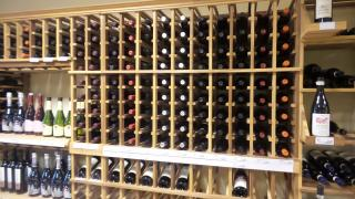 Businesses For Sale-Businesses For Sale-Profitable Wine Shop-Buy a Business