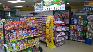 Businesses For Sale-Businesses For Sale-Quick Sale Gas Station and Convenience Store-Buy a Business