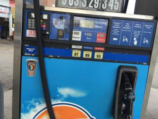 Businesses For Sale-Businesses For Sale-Branded Gas Station-Buy a Business