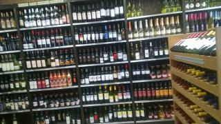 Businesses For Sale-Liquor Store-Buy a Business