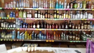 Established Liquor S...