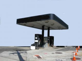 Essex County, NJ Profitable Gas Station For Sale