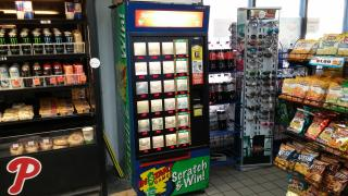 Businesses For Sale-Gas Station/Cstore in Montgomery County PA-Buy a Business