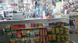 Variety Discount Store