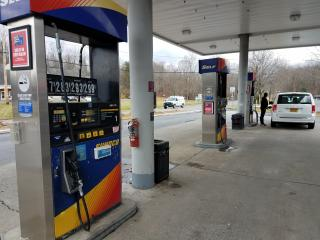 Gas Station & C Store/Property For sale In New York