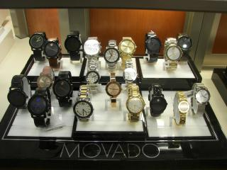 Jewelry/watch store