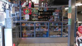 Gas Station/CStore