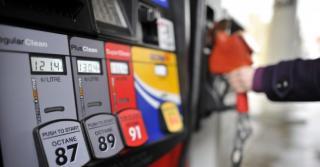 Gas Station/Auto Cen