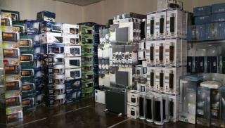 Wholesale Electronic