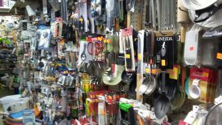 Houseware Store