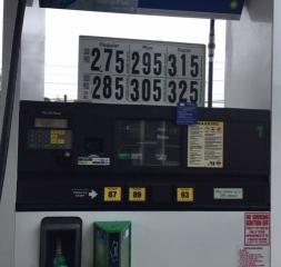Gas Station in Nassau County, NY
