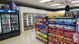 Convenience Store For Sale in OH