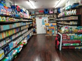 Pet Supply Store/Groomer in Kings County, NY