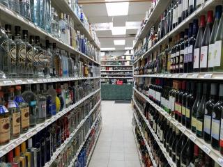 Wine and Liquor Store in Kings County, NY