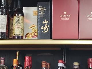 Wine /Liquor