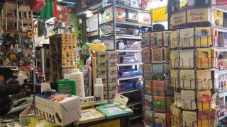 Hardware Store in NY