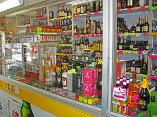 Busy Liquor Store
