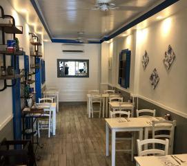 Gyro Restaurant