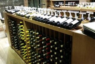 Businesses For Sale-Wine and Liquor-Buy a Business