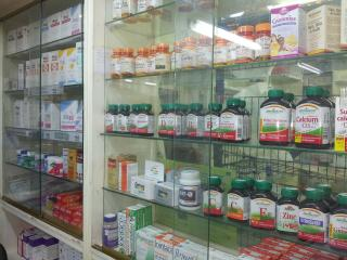 Retail Pharmacy for sale in Richmond County