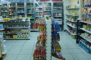 Deli/Food Market