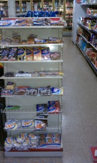 Businesses For Sale-Great Convenience Store-Buy a Business