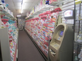 Cards and C store